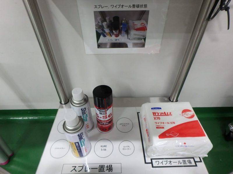 B棟 スプレー缶等の保管方法 アフター写真