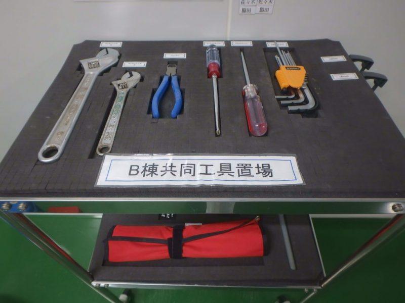 工具保管の整理 アフター写真
