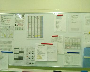 管理室の掲示方法 ビフォア写真