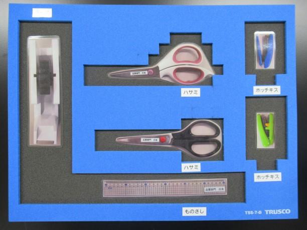 共通文房具の定位置管理 アフター写真