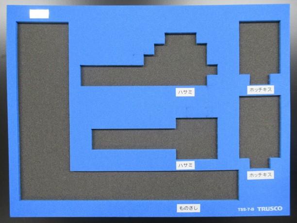 共通文房具の定位置管理 ビフォア写真