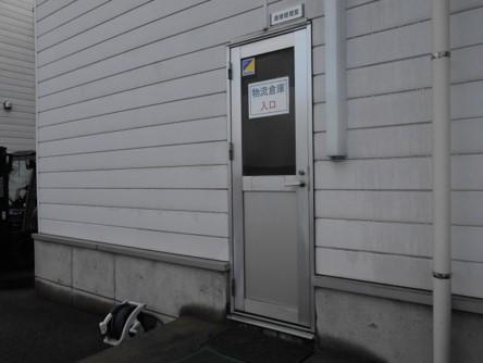物流倉庫出入口 屋根の設置 ビフォア写真